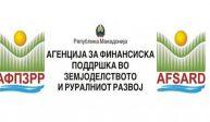 Објавен повик за користење средства од ИПА програмата за рурален развој