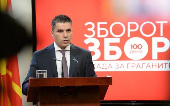 Николовски: За три месеци исплатени 60 милиони евра за субвенции