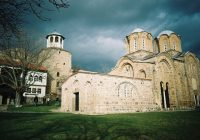 Лесновски манастир во Пробиштип
