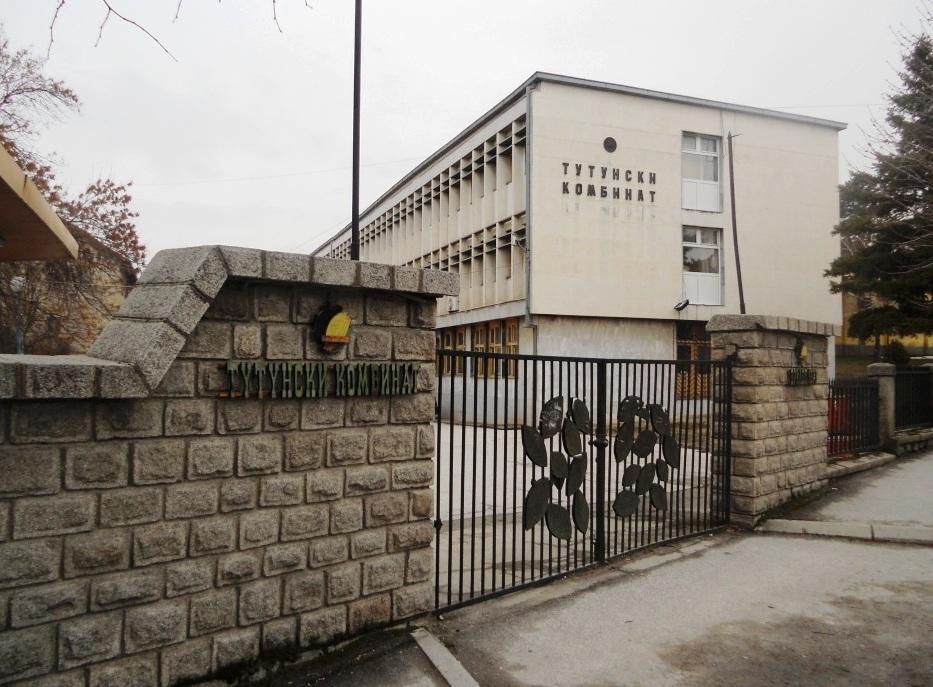Photo of Тутунски комбинат Прилеп оствари загуба од 1,5 милиони евра