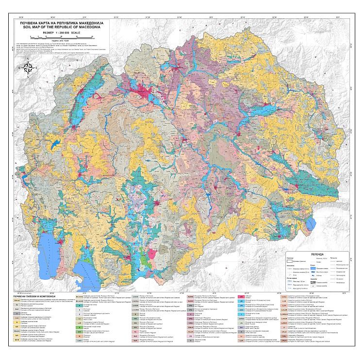 Photo of Публикувана првата детална почвена карта на Македонија