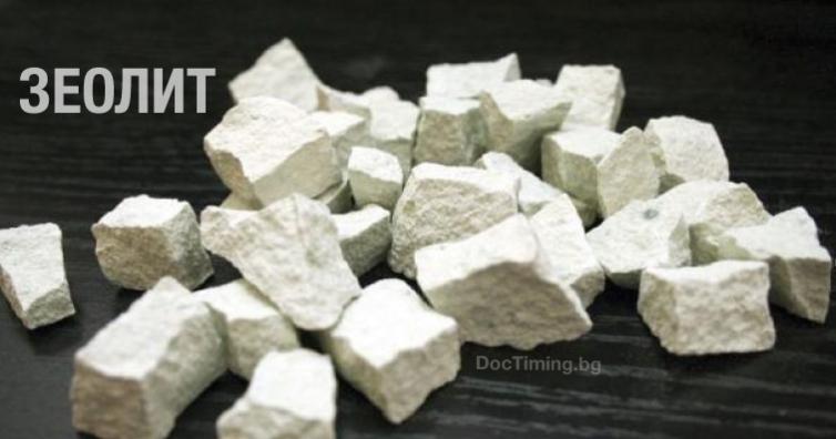 Photo of Бесплатна деконтаминација на земјоделските површини во Велес, со зеолит и маслодајна репка