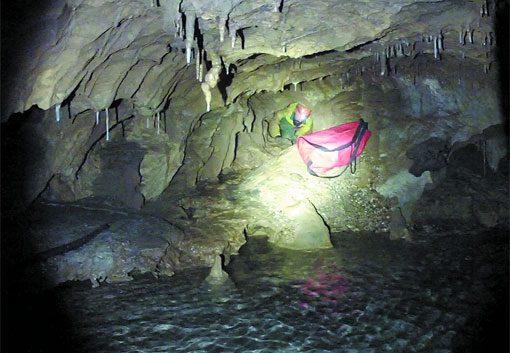 "Скриената убавина на пештерата ""Убавица"""