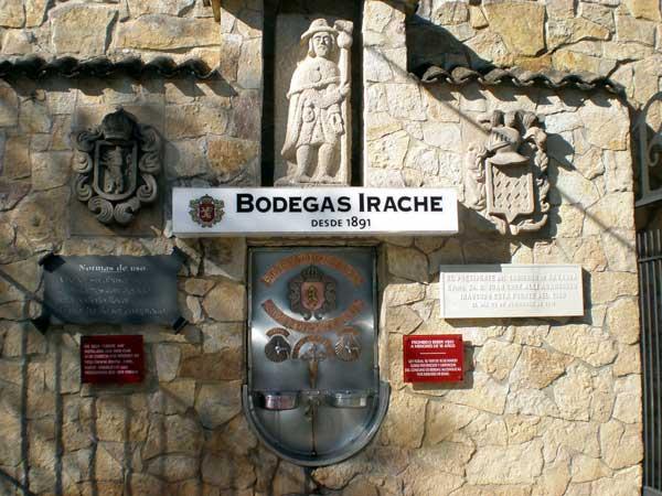 Photo of Чешма со бесплатно вино во Шпанија