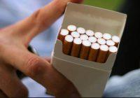 Нови мерки за заштита од пушењето