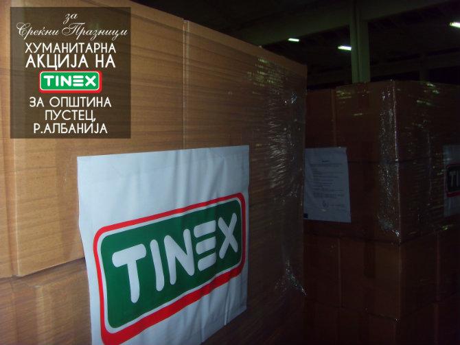 """Photo of """"Тинекс"""" донираше 1.150 прехранбени пакети во Пустец"""