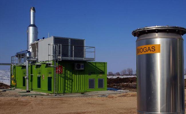 """Photo of ЗК """"Пелагонија"""" инвестираше во најсовремена фарма и биогасна централа"""