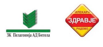 Photo of ЗК Пелагонија ќе склучи зделка со Здравје Радово вредна 299 милиони денари