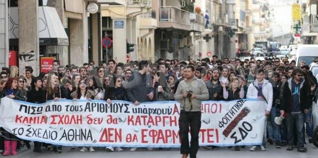 Photo of Атина: 800 грчки фармери упаднаа во Министерството за земјоделство