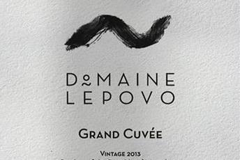 """Photo of """"Домен Лепово"""" лансираше ново суперлуксузно македонско вино """"Домен Лепово Гранд Куве"""""""