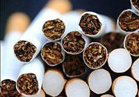 Големо поскапување на цигарите низ Македонија