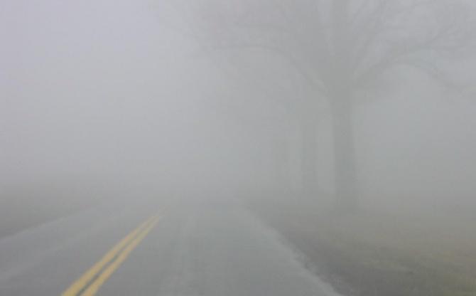 Photo of Магла на Буково и Стража, се препорачува внимателно возење
