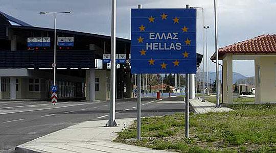 Photo of Меџитлија и Стар Дојран затворени поради штрајк на грчките земјоделци