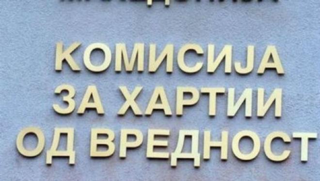 """Photo of """"Метал-Нет"""" и """"Квалитет-Пром"""" станаа мнозински сопственици на """"Агрокуманово"""""""