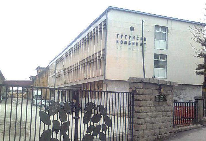 """Photo of """"Тутунски комбинат"""" од Прилеп излегува од листата со загубари"""