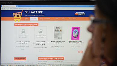 Photo of Над 3.500 производи од Македонија во електронски каталог