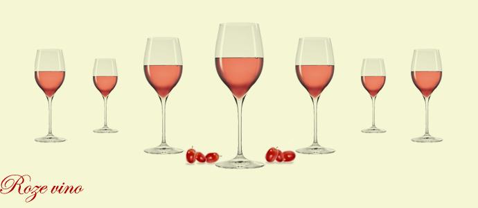 Photo of Розе вино