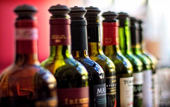 И виното не е вечно