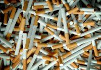 Петиција на продавачите на цигари во Македонија