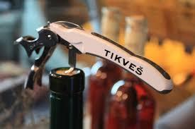 Photo of Тиквеш за три месеци ја зголеми добивката за 7%