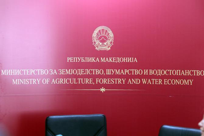 Photo of Завршен настан за проектот на ЕУ за новите ИПАРД-мерки