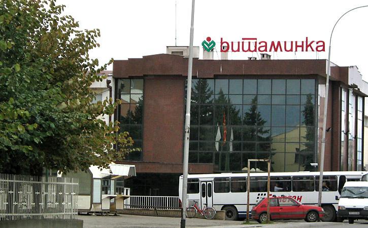 Photo of Слатко а – наше: Витаминка промовира нови инвестиции