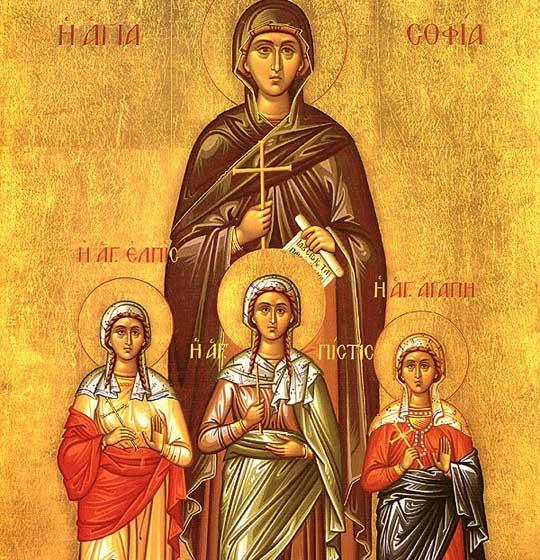 Photo of Свети маченички Вера, Надеж и Љубов