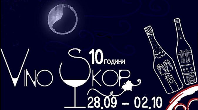 Photo of Утре започнува Виноскоп