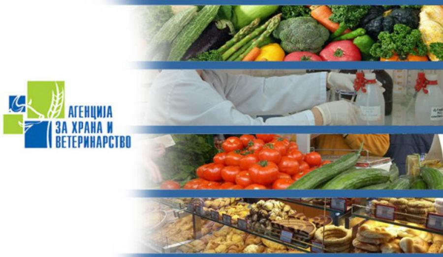 Photo of Одбележан Светскиот ден на храната