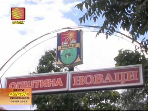 Photo of Амбициозни планови на општина Новаци