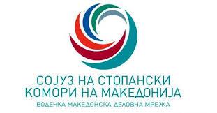 ССК: Активни мерки за поддршка на жените во приватниот сектор