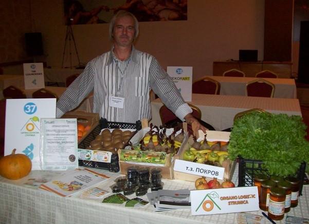 Photo of УСПЕШЕН АГРОБИЗНИС: Струмичанец одгледува органски јагоди, работа има, но има и профит!
