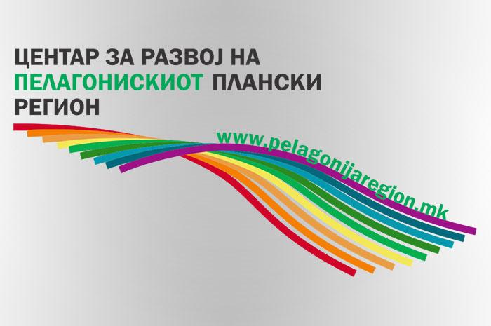 Photo of Е- Билтен за поддршка на МСП во пелагонискиот регион