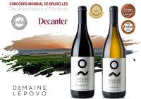 """""""Тиквеш"""" одново го потврди статусот – најтрофејна винарница од регионот"""
