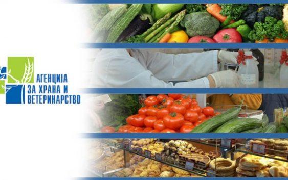 Од идниот месец Македонија ќе може да извезува рибни производи во ЕУ