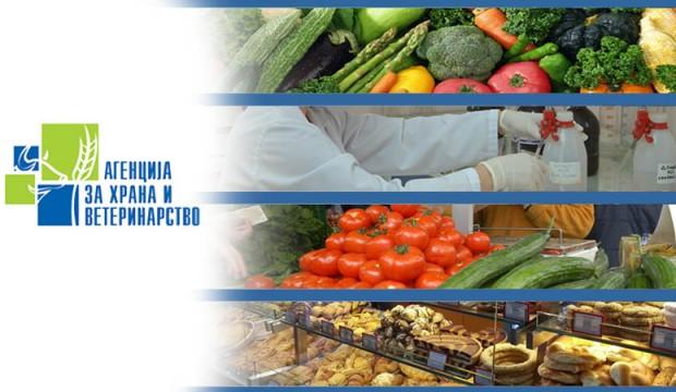 Photo of Од идниот месец Македонија ќе може да извезува рибни производи во ЕУ
