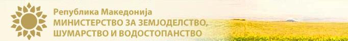 Photo of Нови упатства за поефикасно и контролирано трошење на парите на МЗШВ