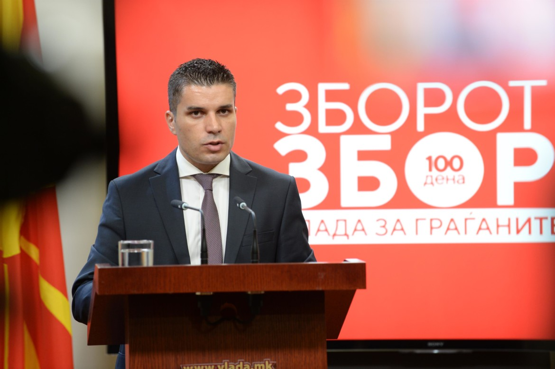 Photo of Николовски: За три месеци исплатени 60 милиони евра за субвенции