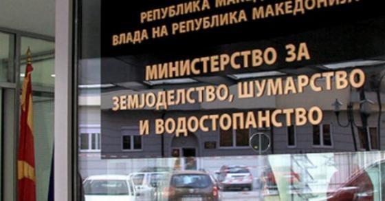МЗШВ ПЛАТИ 207 ИЛЈАДИ ЕВРА ЗАОСТАНАТ ДОЛГ ЗА ОДБЛОКИРАЊЕ НА ПРОЕКТОТ ЈУЖНОВАРДАРСКА ДОЛИНА