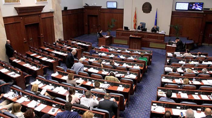 Photo of Собранието не ги прифати измените на Законот за водостопанство