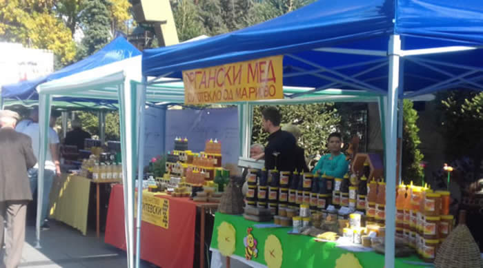 """Photo of """"Денови на македонското пчеларство"""" во Битола"""