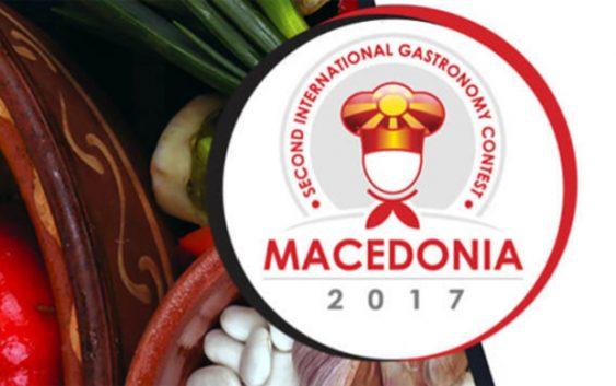 Меѓународен кулинарски натпревар ГастроМак Македонија 2017
