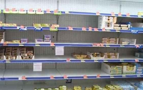 Во Франција путер нема ни за лек