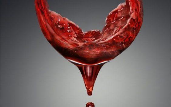 Виното резервирано за во зима