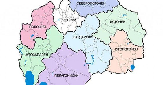 Зголемени средствата за поддршка на планските региони