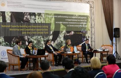 Photo of Прва работилница за градење на капацитети и подигнување на свеста за искористување на можностите на Зелениот климатски фонд