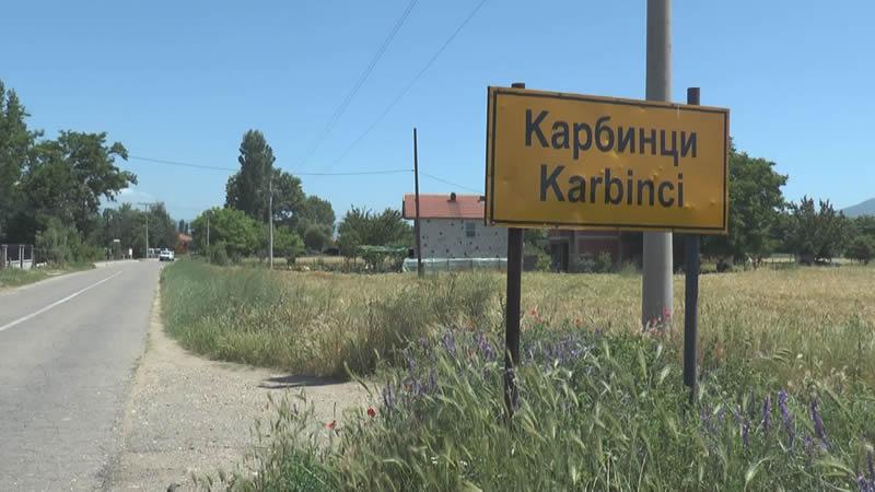Photo of Протест на земјоделците во Карбинци
