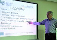 Обуки за органски фарми и бизнис планирање за земјоделците од Струмичкo