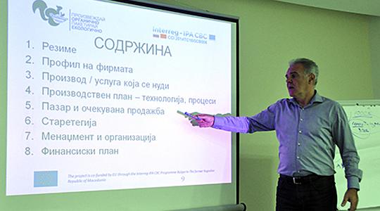 Photo of Обуки за органски фарми и бизнис планирање за земјоделците од Струмичкo