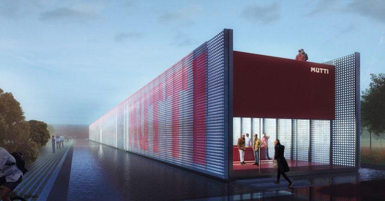 Photo of Фабрика за домати ќе се гради од стаклени тегли